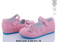 Туфли на девочку Мальвина кожа 25-30 (8 пар)