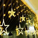 Нічник в кімнату Зоряний завісу 2,5 м (теплий білий), 8 режимів, від мережі, фото 2
