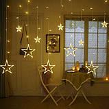 Нічник в кімнату Зоряний завісу 2,5 м (теплий білий), 8 режимів, від мережі, фото 4