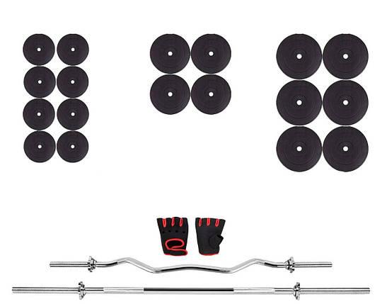 Складальна штанга Fit-On 118кг, фото 2