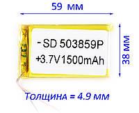 Аккумулятор 1500mAh 3.7v универсальная Li батарея, фото 1