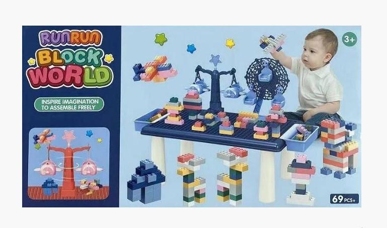 Дитячий ігровий столик для конструктора RUNRUN Block World