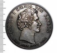 Талер 1833 Бавария копия монеты в серебре №243 копия
