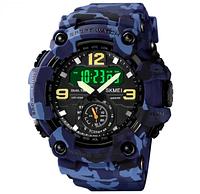 Часы наручные электронные Skmei 1637 Blue camo