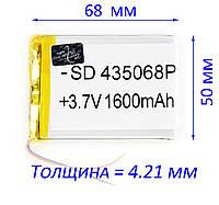 Аккумулятор 1600mAh 3.7v универсальная Li батарея, фото 1