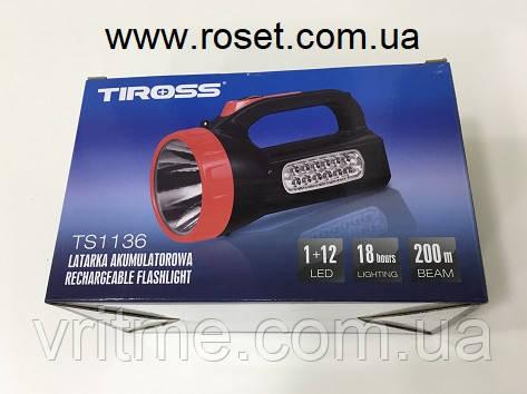 Ліхтар акумуляторний діодний Tiross TS 1136
