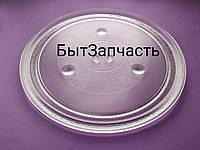Тарелка для СВЧ  LG  315 мм 3390W1A027A для микроволновой печи