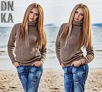 "Женский свитер ""Мальвина"""