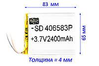 Аккумулятор для Планшета 2400mAh 3.7 Тонкий, фото 1