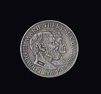 3 марки 1918 Людвиг 3 Мария Тереза копия №258 копия