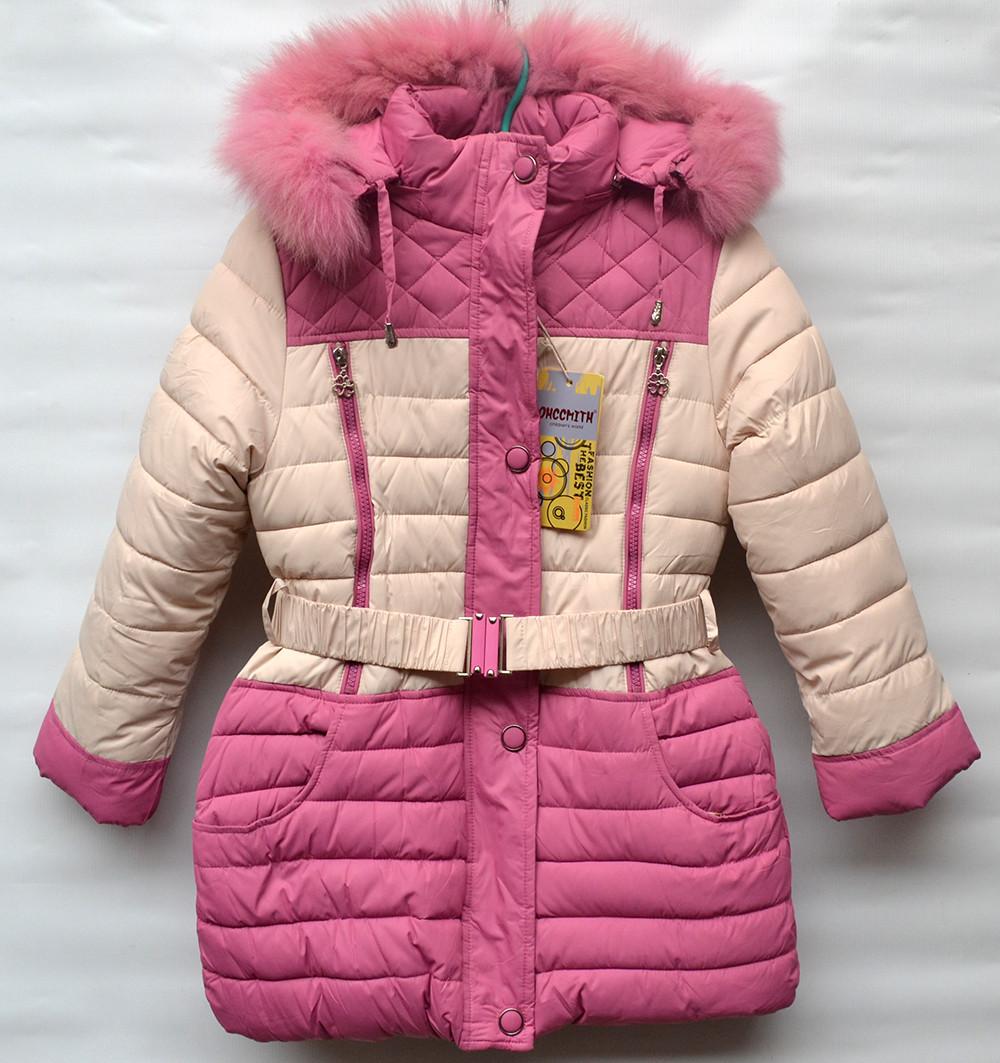 Зимове пальто для дівчат на 6-10 років OHCCMITH рожеве - Камала в  Хмельницком f8caeca671098