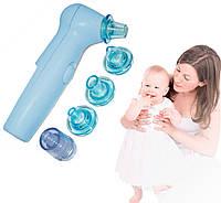Аспиратор для носа Sniffing Equipment, 7 насадок (4 - голубые), соплеотсос детский (аспіратор назальний) (SH)