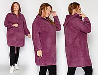 Женское пальто из шерсти альпаки цвета 50-52 54 модный стильный классическое тёплая осьнь зима с капюшоном