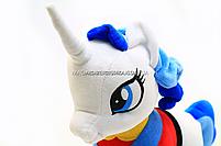 Мягкая игрушка «Пони принцесса» арт.00084-85, фото 2