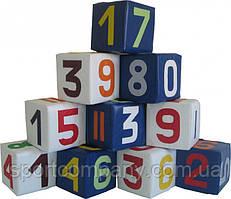 Набор кубиков Цифры разноцветные
