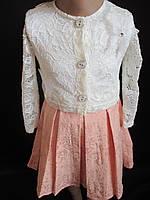 Нарядное платье для девочки., фото 1