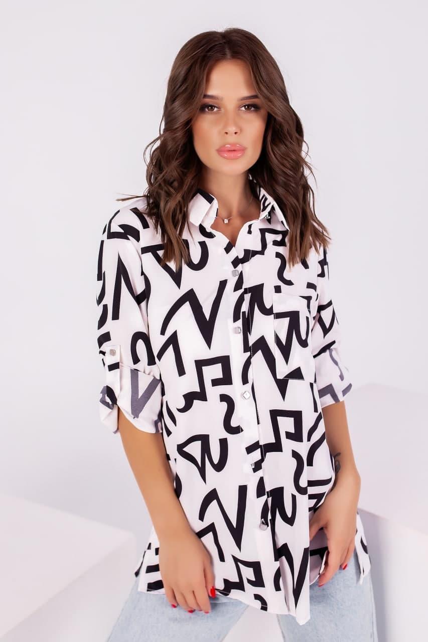 Стильная женская рубашка с узорами 42-46 (в расцветках)