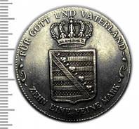 Талер 1817 года №263 копия