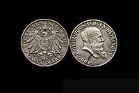 2 марки 1901 года серебро №267 копия, фото 1