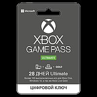 Карта оплати Xbox Game Pass Ultimate - 28 днів (Xbox One/Series і Windows 10)