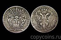 30 шилингов 1751 года Германия №271 копия, фото 1