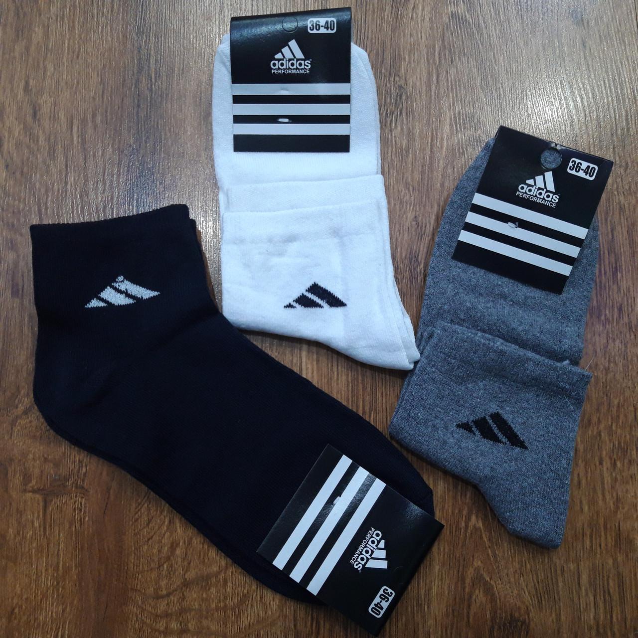 """Жіночі(підліткові)стрейчеві шкарпетки в стилі """"Adidas W"""" Туреччина 36-40"""