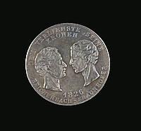 Талер 1826 в память Рейхенбаха и Фраунхофера №272 копия, фото 1