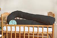 Подушка для беременных 3 в 1 U, PREMIUM 150 см, ТМ Добрый сон, черная, 13-05/35