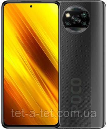 Смартфон Xiaomi Poco X3 NFC 6/64GB Shadow Gray (UA UCRF)