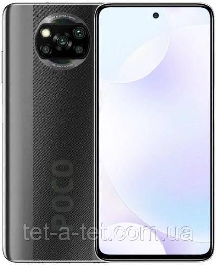 Смартфон Xiaomi Poco X3 NFC 6/128GB Shadow Gray (UA UCRF)