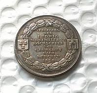 Талер 1826 Бавария копия монеты в серебре №281 копия