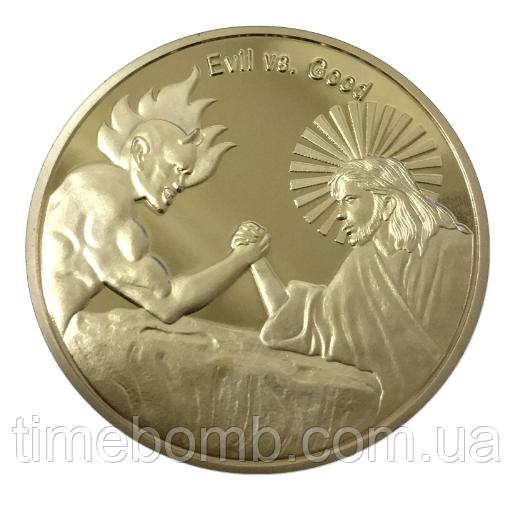 Позолоченная сувенирная монета ''Бог против Сатаны''