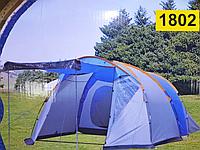 Палатка кемпинговая четырехместная Lanyu 1802