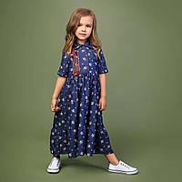 Длинное платье для девочки тм mone р-р 110,122,128,134,140,152,164
