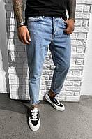 Джинсы мужские голубого цвета мом момы укороченные модные весна лето чоловічий одяг 32