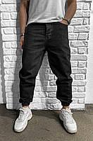 Джинсы мужские черные модные на манжетах молодежные карго 30