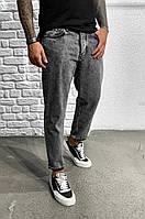 Джинсы мужские модные мом производство Турция весна лето короткие чоловічі джинси 30