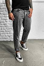 Джинсы мужские модные мом производство Турция весна лето короткие чоловічі джинси 31