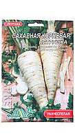 "Семена - Петрушка ""Сахарная корневая"" 10г"