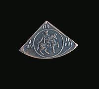Монета 1654 года полуполтинник  Алексей Михайлович  копия монеты медь №350 копия