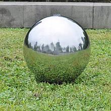 Декоративний вуличний фонтан з LED підсвіткою Куля 20см