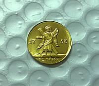 Монета 1753 года золотой червонец Андрей первозванный №351 копия
