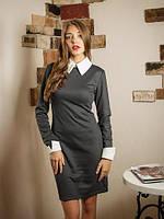 Качественное женское платье офисного стиля  с длинным рукавом