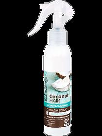 Спрей для волосся Экстраувлажнение 150 мл Dr.Sante Coconut Hair.