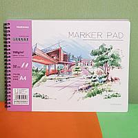 Скетчбук (книжка для рисования) GOFAR МК 1232-041