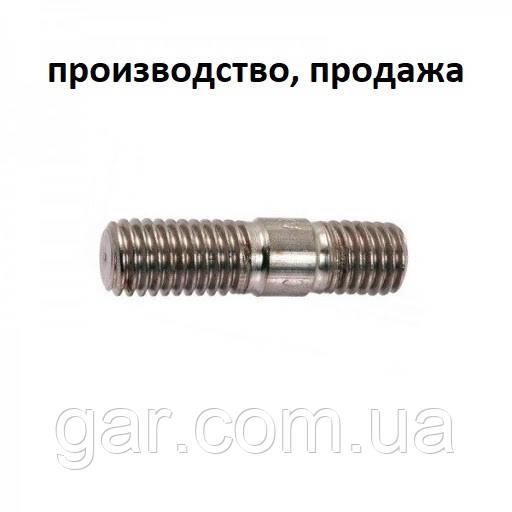 Шпилька М18 ГОСТ 22040-76, ГОСТ 22041-76, DIN 940