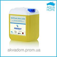 FROGGY SetiFlock Ultra L300 (жидкость) 20л Коагулянт