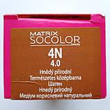 4N (шатен) Стойкая крем-краска для волос Matrix Socolor.beauty,90 ml, фото 2