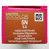 5N (светлый шатен) Стойкая крем-краска для волос Matrix Socolor.beauty,90 ml, фото 2