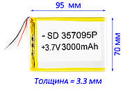 Батарея для Планшета 3000mAh 3.7 ГАРАНТИЯ ЕМКОСТИ, фото 1